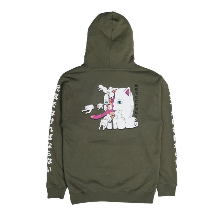 Толстовка Ripndip Zipperface Pullover Sweater Tan