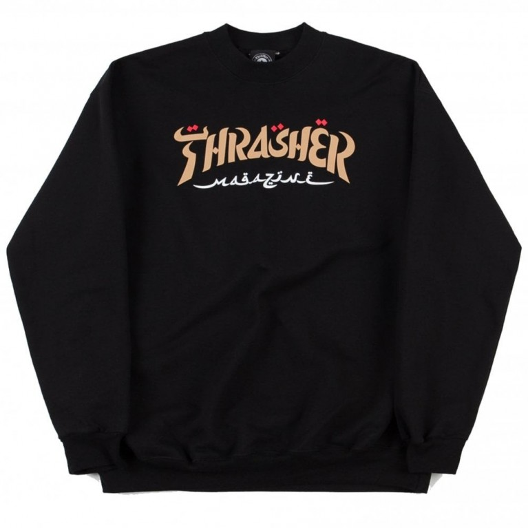 Кофта Thrasher Calligraphy Crewneck Black