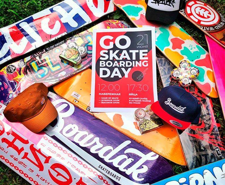 21% Скидка на всё - Go Skateboarding Day!